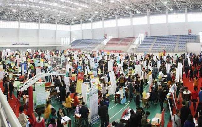 河南6類困難畢業生每人可申請補貼2000元
