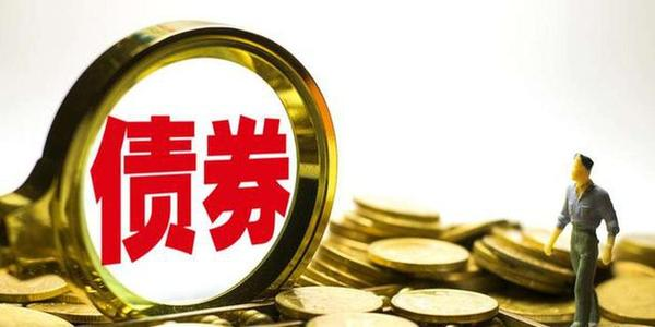 安徽省2020年首發396億元政府債券