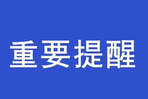 河北省啟動重大突發公共衛生事件一級響應
