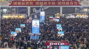 全國387個火車站開展進出站旅客測溫篩查