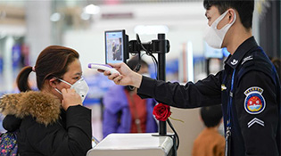 重慶機場對進出港航班旅客實行體溫檢測