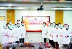 貴州:堅決打贏疫情防控阻擊戰