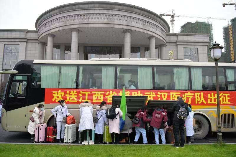 江西省第一批援助武漢醫療隊啟程出徵