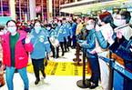 貴州首批援助湖北醫療隊出徵