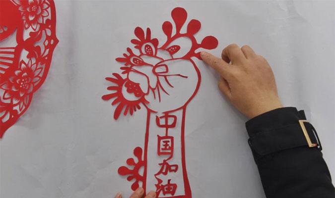 傳統剪紙藝術宣傳防疫