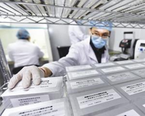 決勝抗疫阻擊戰,中國科協向全國科技工作者發出倡議