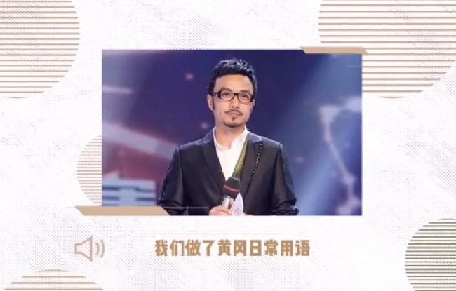 【新華網連線湖北】湖南醫療隊隊員們説起了黃岡話