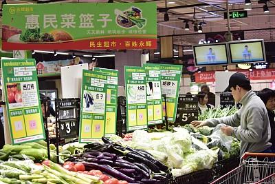 國務院聯防聯控機制發布通知 做好農産品穩産保供工作