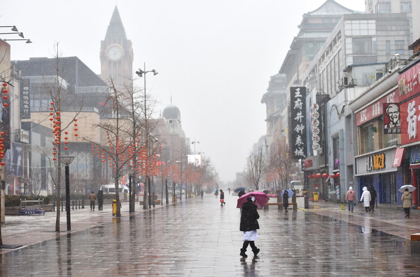 北京出現雨雪天氣