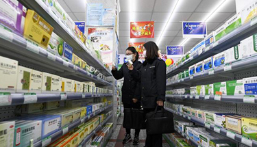 寧夏銀川:強化藥械監管 保障購藥安全