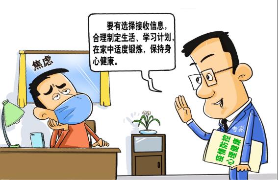 """新華網評:這支""""疫苗"""",每個人都可以擁有"""