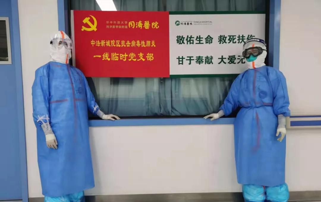 【新華網連線湖北】同名的你們,書寫不一樣的抗疫故事