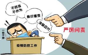 """新華銳評:帶上""""同理心""""去戰鬥"""