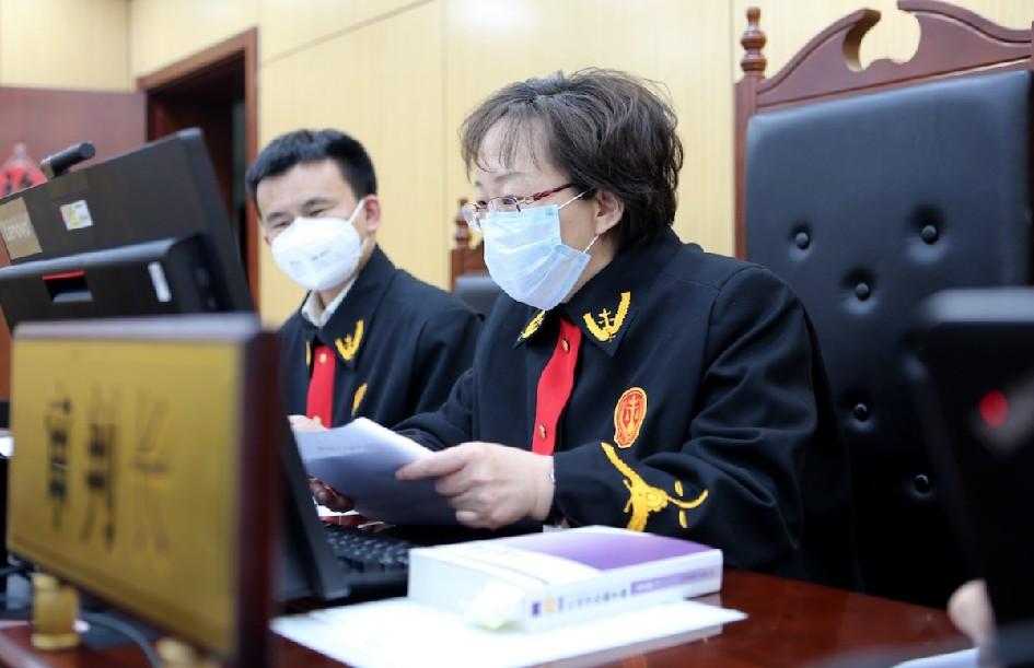 北京西城法院啟動院長互聯網辦案示范周