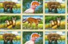 聯合國發行12種瀕危動物郵票