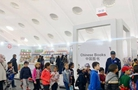 中國好書香 疫情阻不斷——中國圖書亮相卡薩布蘭卡國際書展