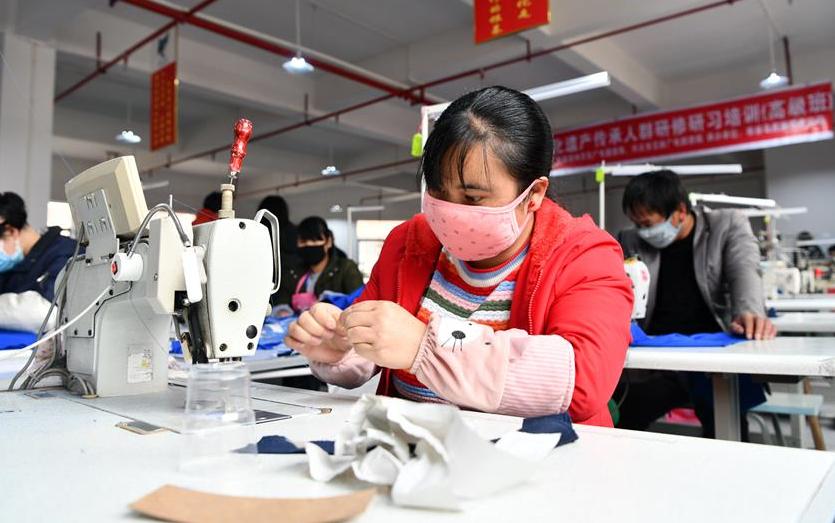 貴州興義:扶貧車間復工復産促增收