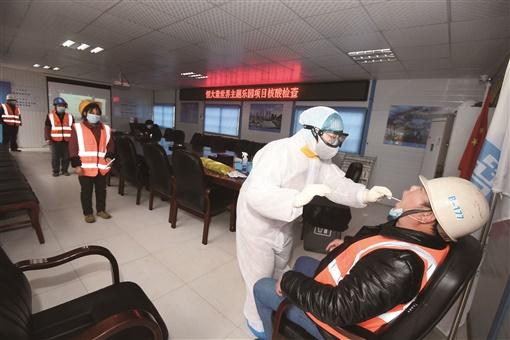 核酸檢測保復工安全
