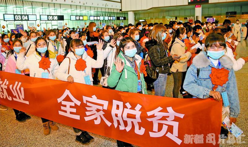 和田171名農民工乘包機赴湖南返崗務工
