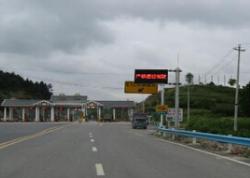 卡點全部撤除 貴州省內和出省交通完全通暢