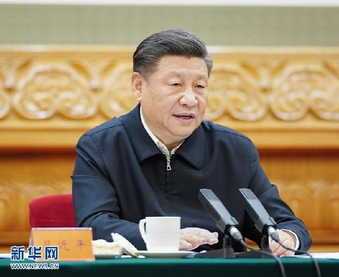 新華網評:不獲全勝決不輕言成功