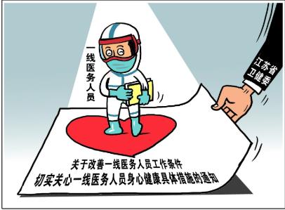 新華網評:請務必保護好這支中堅力量