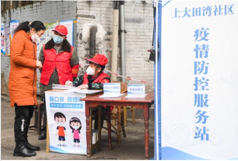 """新華網評:下沉,去做人民群眾最需要的那塊""""磚"""""""