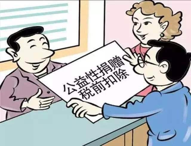 """【抗""""疫""""釋法⑦】防疫捐贈,符合條件可享受稅收抵扣優惠政策"""