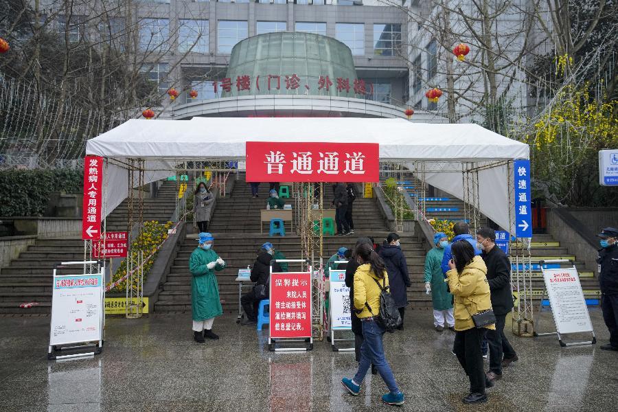 重慶低風險區縣開始全面恢復正常生産生活秩序