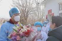 新冠肺炎治愈患者為何不能馬上回家
