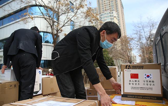 寧夏向韓國慶尚北道捐贈新冠肺炎防疫物資