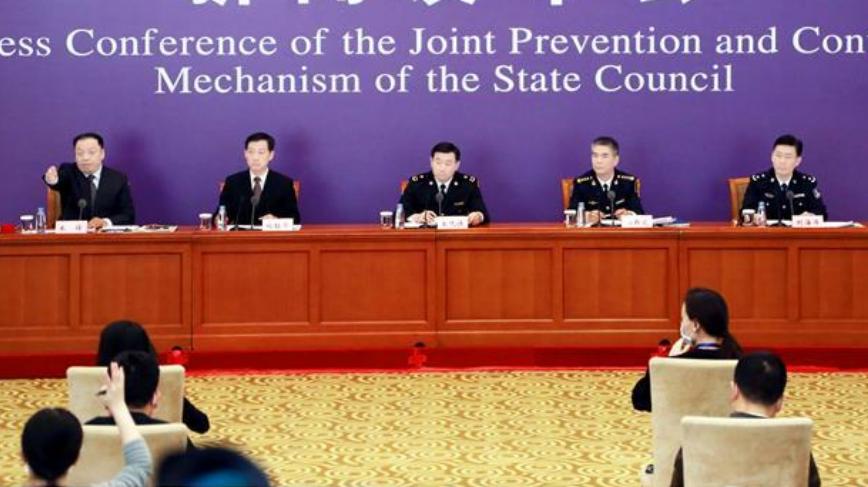 國務院聯防聯控機制就依法防控境外疫情輸入最新情況舉行發布會