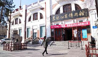 黑龍江:加快旅遊景區復工復産