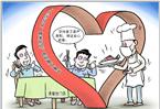 疫情期間,在外用餐如何做好個人防護?