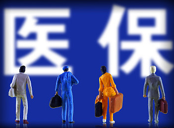 黑龍江:合理發揮醫保杠桿作用促分級診療避免人員聚集