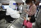 重慶江北機場海關通報一起旅客入境逃避檢疫案