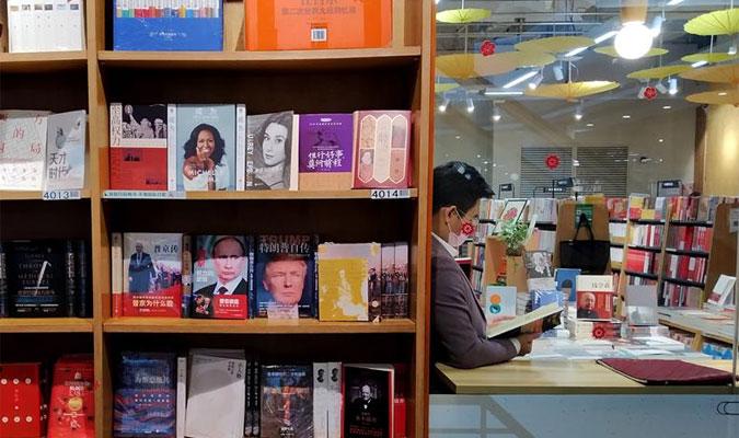 廣州購書中心恢復營業