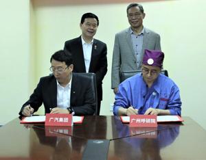 廣州呼研院與廣汽集團戰略合作 共同打造防疫係列産品