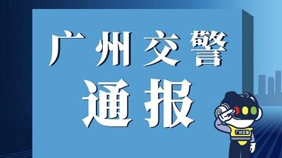 廣州一公交車撞隧道口 司機身亡2人受輕傷