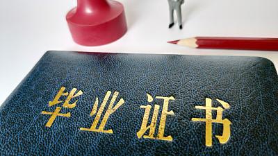 粵高校優化學科結構 碩博點增11個撤9個