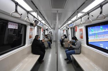 智能列車乘客服務係統亮相北京地鐵
