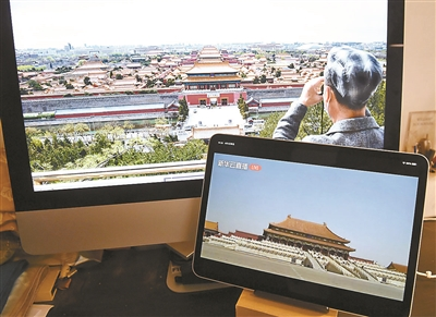 閉館70多天 600年歷史故宮博物院首開直播