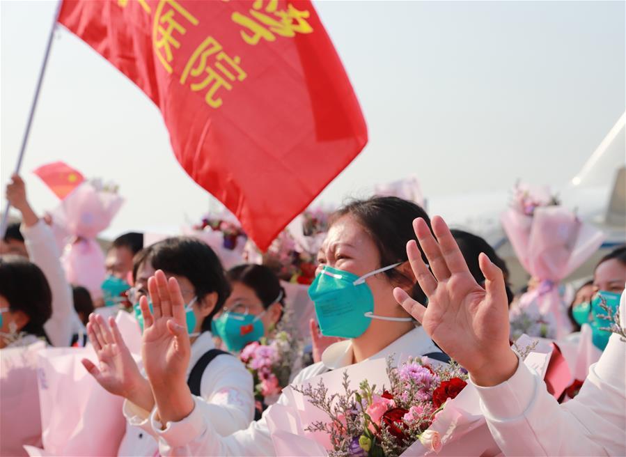 北京大學第一醫院援鄂醫療隊返回北京