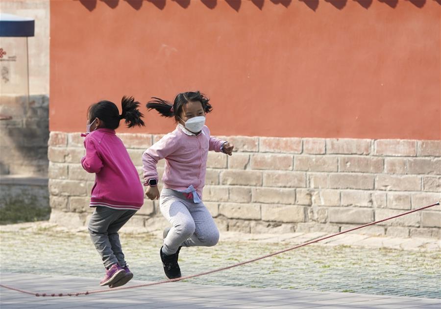 全民健身——北京:遊園健身享春光