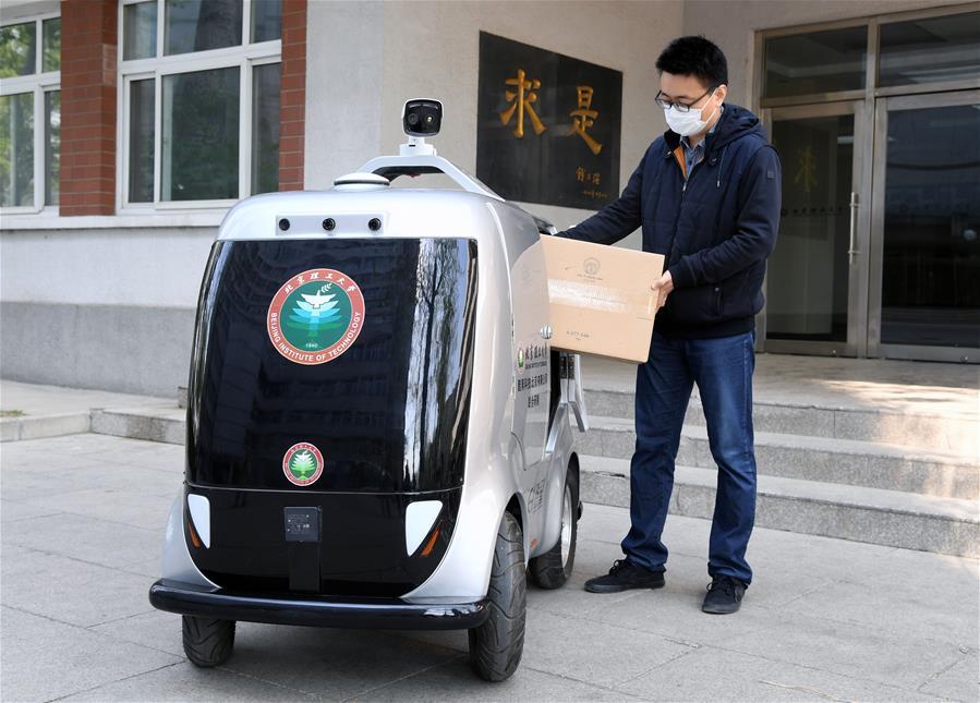 北京海淀:無人配送車助力校園防疫安全