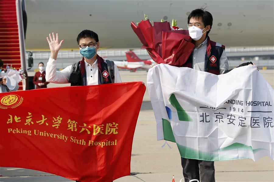 557名國家援鄂醫療隊隊員平安返京