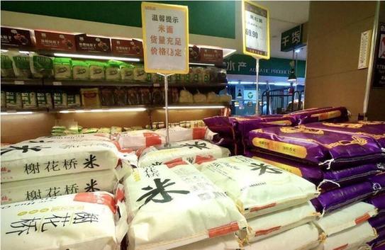 儲備充足價格穩定 國際市場對中國糧食供應影響小