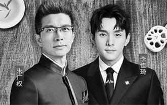 """""""小朱配琦""""攜手幫湖北帶貨4014萬元"""