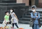 緊急事態宣言生效後日本社會掠影