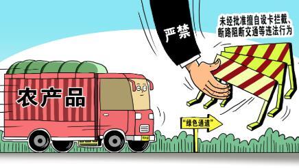 """新華網評:常態化防疫更需厘清法律""""邊界"""""""